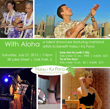 Jason Poole, Accidental Hawaiian Crooner, Halau i Ka Pono, Chicago, chicago hula, oak park, oak park hula, family fun festival