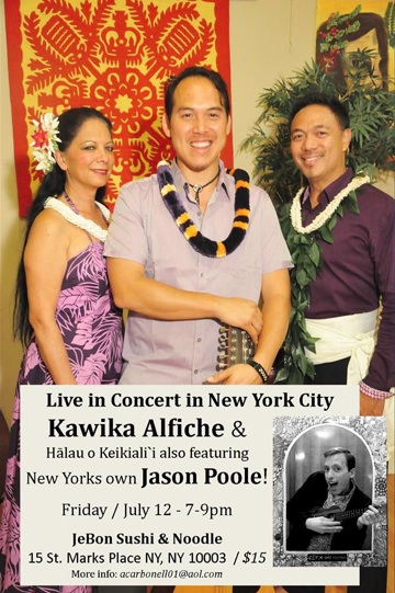 jason poole, accidental hawaiian crooner, kawika alfiche, halau o keikialii, jebon sushi