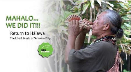 jason poole, accidental hawaiian crooner, molokai, return to halawa, anakala pilipo, matt yamashita, quazifilms hawaii, halawa valley, halawa documentary, kickstarter